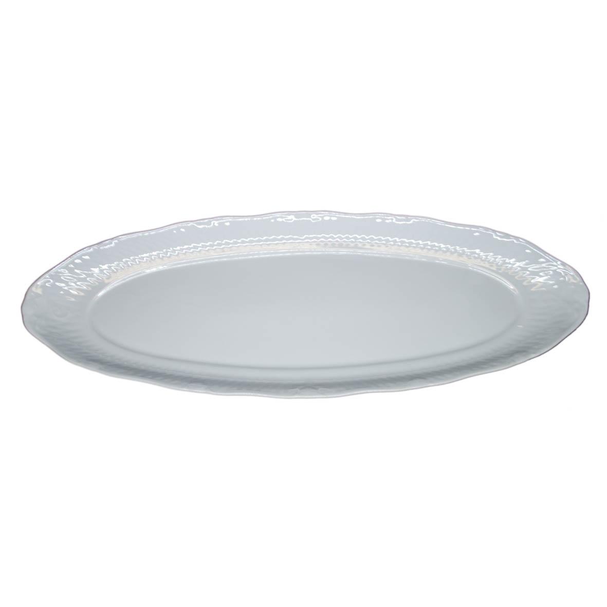 Travessa de Porcelana Oval Peixe 65x24x4